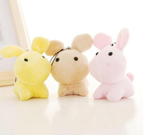 Kawaii 3Colors - BOBO Rabbit Stuffed Plush Doll Toy , String rope Pendant Toy , Children's Birthday Party Gift plush Toy Doll