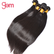 "GEM Beauty Brazilian Straight Hair Weave Bundles 1PC 100% Non Remy Human Hair Extensions Natural Black 10""-28"" Can Match Closure"
