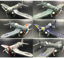 World War II, the United States F4U pirate carrier fighter 4D assembly 1/48 military aircraft assembly model simulation toy