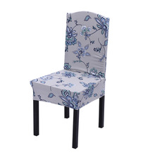 Tools Parts Of Spandex Stretch Dinner Chair Covers Room Seat Slipcovers Print Plants and Flowers Pattern