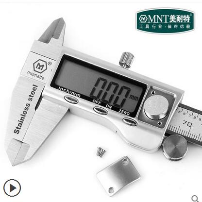 German beauty knight, electronic digital display caliper, high-precision stainless steel vernier caliper 0 to 150 mm<br>