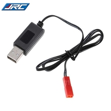 Wholesale JJRC H12C 3.7V 1S Lipo Battery USB charger JST plug 500ma output For RC FPV Racing Camera Drone Spare Parts Acces