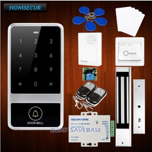 HOMSECUR Waterproof Wiegand 26/34 Anti-Vandal 13.56Mhz IC Access Control System+Backlight