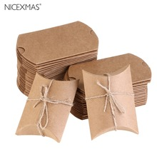 50pcs Vintage Kraft Paper Event Box For Candy Snack Bakery Gift Candle Package Brown Craft Paper Packing Boxes(China)