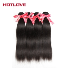 HOTLOVE Hair Brazilian Straight Hair Bundles Human Hair Extensions 10-28 Inch Natural Color Remy Hair Weave 1 Piece Can Be Dyed