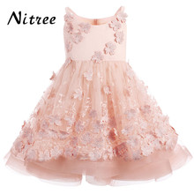 2017 Fancy Pink Flower Girl Dresses For Weddings Ball Gown Kids Prom Gowns First Communion Dresses For Girls 2018 Pageant Gowns(China)