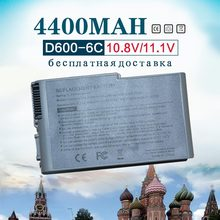 4400mAh Battery for DELL Inspiron 500M 510M 600M For Latitude D500 D505 D510 D510 D520 D530 D600 D610 310-4482 310-5195(China)