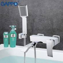 Buy GAPPO Bathtub faucet mixer bath bathroom sink shower faucets tap brass mixer torneira bathtub sink tap hand shower set GA3207 for $88.72 in AliExpress store