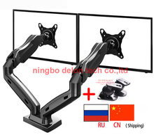 "NB F160 27"" full motion air press gas strut double lcd tv mount dual screen 360 rotate 2 monitor desktop support holder bracket(China)"