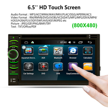 "YT-AR6116 2Din 6.5"" HD Android 6.0.1 Capacitive Touch Screen Quad Core Car DVD Player GPS Navigation Bluetooth WIFI SD/USB/FM/AM"