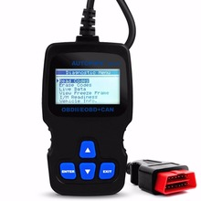2017 Car Scanner Universal OM123 OBD OBD2 EOBD CAN Diagnosis Russian Portuguese Engine Auto Automotive Scanner Code Reader(China)