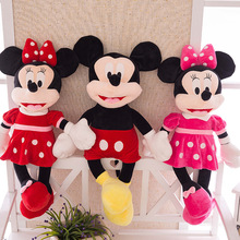 Mickey Minnie Mouse Plush Toys Dolls Lovers Happy Even Grab Machine