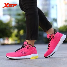 XTEP Brand Profession Running Shoes High Top Women Sports Shoes Damping Cushioning Athletic Trainning Sneakers 984318329690(China)