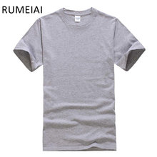 Buy RUMEIAI 2017 New Solid color T Shirt Mens Black White 100% cotton T-shirts Summer Skateboard Tee Boy Skate Tshirt Tops for $4.50 in AliExpress store