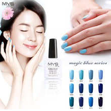 MYS 10ml Nail Polish Lacquer UV LED Lamp Drying Magic Blue Color Top Base Coat Needed Soak-off Gel Nail LED UV Gel Pick 1(China)