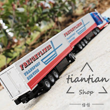 siku 1:87 40cm Alloy car model Container truck Can be disassembled Children's toys ornaments Children like the gift