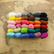 2017 5G/bag Sale Top Fiber African Fabrics Wool Roving 36 Different colors Needle Felting Kit Wool Fiber Roving DIY Project(China)