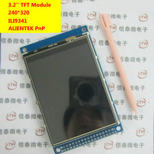 Touch Pen Free ! 3.2 inch TFT LCD module with touch screen 65 k color touch screen with SD holder 3 v voltage regulator(China)