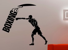 Boxing Training Wall Stickers For Boys Room Interior Sports Fighting Wall Decal Gym Fitness Decor Modern Box Logo Art DIY SYY967