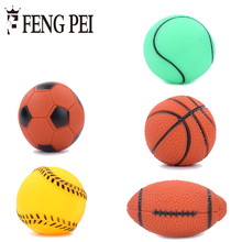 Dog Toys Sound Chew Squeaky Toys Football Soccer for Dogs Puppies Training Ball Toys Goods for Pets Brinquedo Para Cachorro(China)