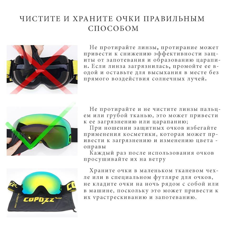 magnetic ski goggles 14