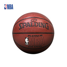 Original NBA Spalding Platinum Indoor/outdoor PU Classic Basketball 7# Official Game Ball 74-605Y SBD0047A(China)