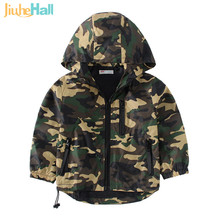 2017 New & Hot Children's Hooded Jackets Boys Camouflage Zipper Windbreaker Long Sleeve Casual Trench For Kids 3-7 Years CMB409(China)