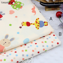 50*40cm/piece Giraffe Elephant Animal Printed Cotton Fabric for Baby Bedding Textile Room Decoration DIY Sewing Patchwork Fabric(China)