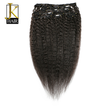 JK Hair Brazilian Remy Kinky Straight Hair Clip In Human Hair Extensions Natural Color 8 Pieces/Set Full Head Sets 120G(China)
