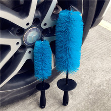 Free Shipping Sword Shape Vehicle Washing Tools Car Tire Brush,Car Rim Cleaning Brush,Car Wheel Brush(China)