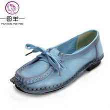 Buy Women's Handmade Shoes Genuine Leather Flat Lacing Mother Shoes Woman Loafers Soft Single Casual Shoes Women Flats for $22.87 in AliExpress store