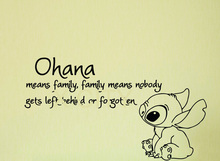 Lilo and Stitch Quote Ohana Means Family Means Cartoon Vinyl Wall Decal Sticker Art Children Bedroom Nursery Home Decor