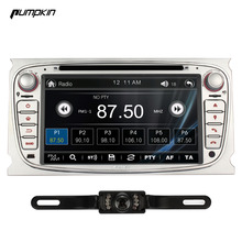 Pumpkin 2 Din Wince 6.0 Car DVD Player 7 Inch GPS Navigation Wifi Car Radio FM Rds Maps 3G Stereo For Ford Mondeo/Focus/Galaxy(China)