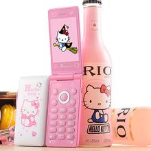 Original KUH D10 Dual SIM Cat Flip Phone GPRS Breath Light Cell Phone Women Girl MP3 MP4 Cartoon Hello Kitty Mobile Phone(China)