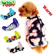 New Puppy Dog Clothing For Pets Luxury Zipper Jackets Small Big XXL Animal Pet Winter Warm Down Yorkshire Dachshund Cat Products(China)