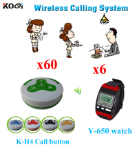 Wireless Pager System Y-650 Watch Receiver and K-H4 Call Button
