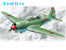 ICM model 72081 1/72 Su-2 WWII Soviet light Bomber plastic model kit