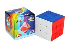 shengshou 3x3x3 Three Layers Cube Puzzle Toy magic cube 3x3x3 Profissional Black & White Colors Neo Cube Toys For Children