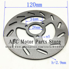 120x26x2.9mm Electric Scooter Brake Disc 120mm 47cc 49cc 2 Stroke Engine Gas Quad Go Kart Dirt Pocket Mini Bike Motorbike - ABC Motor Parts Store store