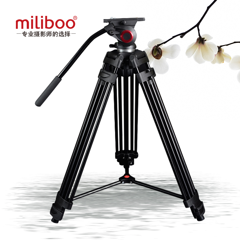 Promo miliboo Professional Portable Video Tripod with Hydraulic Head Digital DSLR Camera Stand tripod better than manfrotto(China)
