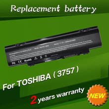 JIGU New 6Cell Laptop Battery PA3757U-1BRS PABAS213 for Toshiba Qosmio F60 V65 F750 T750/T8B F755 T851 F750-1006X Series