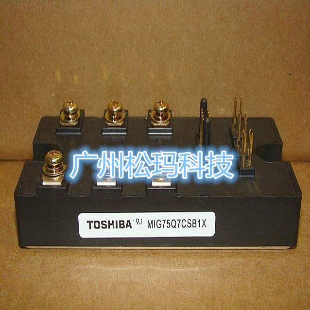 MIG75Q6CSB1X MIG75J6CSB1W MIG50Q6CSB1X original intelligent modules--SMKJ<br><br>Aliexpress
