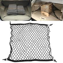 1Piece Hot Sale Universal Car Trunk Luggage Storage Cargo Nylon Elastic Mesh Net 70 x 70cm With 4 Plastic Hooks Car Tidy Net(China)