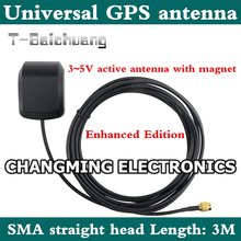 GPS antenna car DVD navigation antenna gps satellite positioning antenna SMA male head GPS universal antenna FreeShipping5PCS(China)