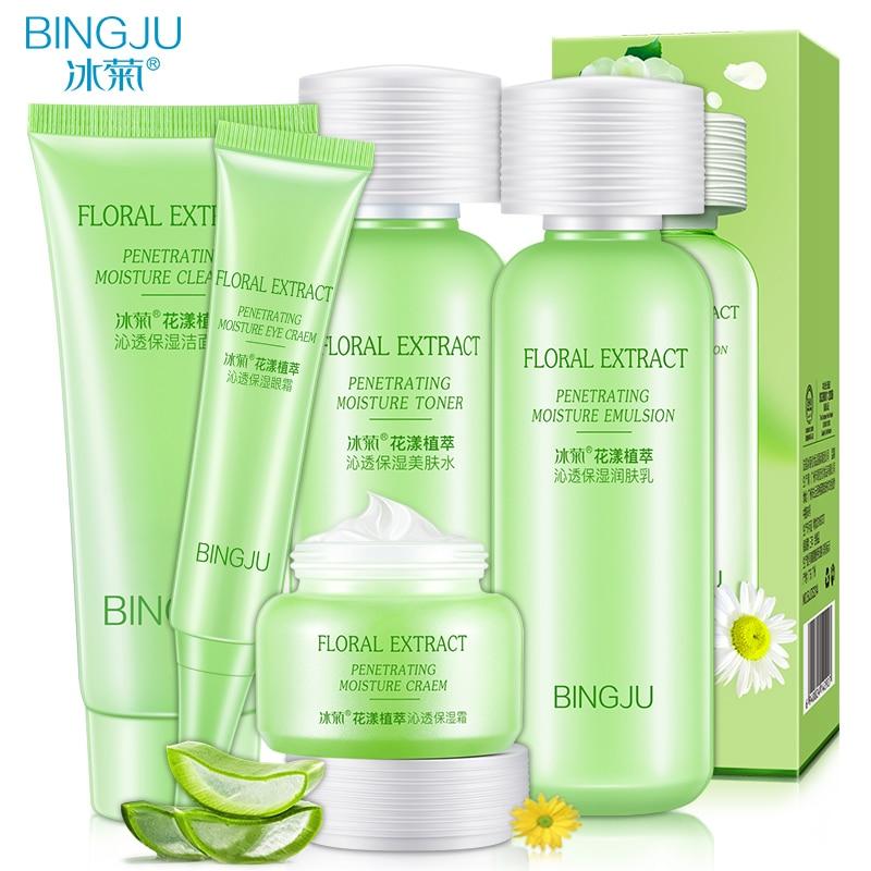 BINGJU 5 pcs Plant Face Skin Care Set Day Cream Essence Eye Cream Anti Aging Repair Whitening Nursing Moisture Dispel wrinkles<br>