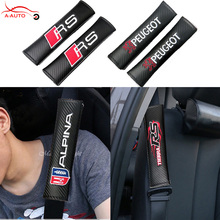 2 x Carbon Fiber Car Styling Seat Belt Cover Case Shoulder Pad For BMW Audi VW Peugeot Toyota Mitsubishi Volvo Mazda Racing