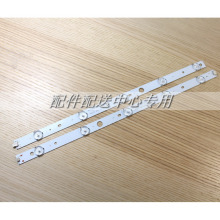 1 Pair x 40 inch DLED40GK4X10 Original LED Strips w/ Optical Lens Fliter TV Panel Backlight Lamps Total 10 LED Beads 822mm