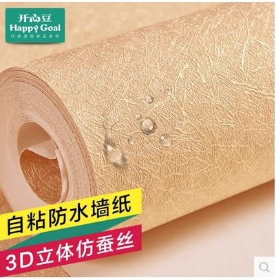Sticky wall stickers from pure pigment color silk wallpaper wallpaper Contemporary and contracted bedroom setting wall-170z<br><br>Aliexpress