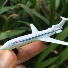 Interesting children's toys, aircraft, metal die-casting aircraft, air passenger aircraft, large aircraft models, cartoon toys(China)