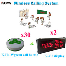 Restaurant Wireless Service Call System Wireless Electronic Voting Pager ( 2pcs display+ 30pcs call button)